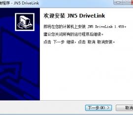 A510 F510 L510 E510 JN5系列变频器软件