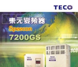 7200GS系列变频器样本