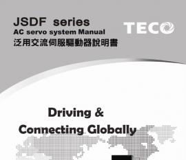 东元JSDF系列伺服驱动器使用说明书