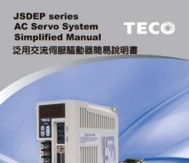 东元JSDEP驱动器简易说明书