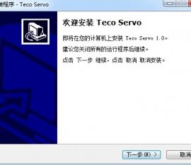 东元JSDA(JSDE)伺服驱动器软件