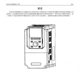 C310变频器使用说明书