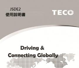 JSDE2使用说明书
