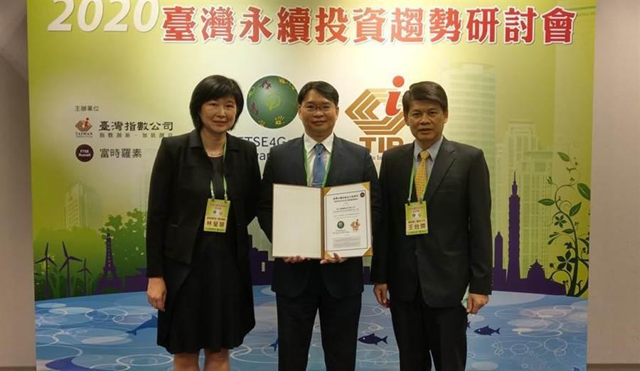 东元追求永续发展 获选台湾永续指数成分股