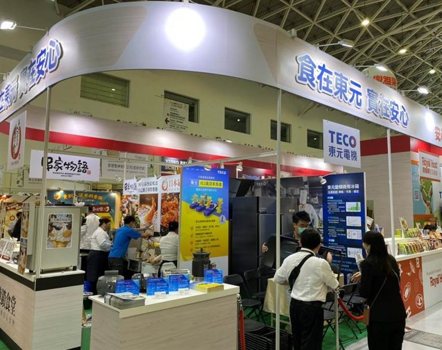 展出多种马达 东元与东元集团餐饮事业携手参加2020高雄国际食品展
