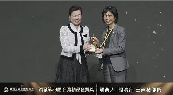 东元电动车动力系统 获金质奖