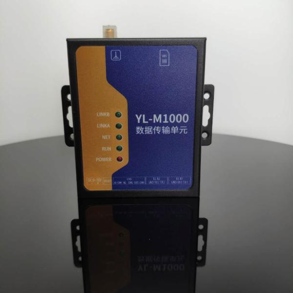 YL-M1000 工业级GPRS DTU